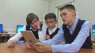 видео Инженерная деятельность