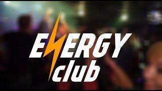 Открытие Energy Club 8.12.2017