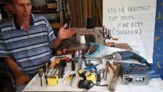 ремонт мягкой мебели своими руками необходимый инструмент