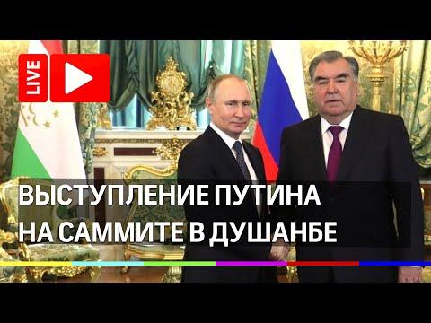 Выступление Путина на