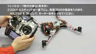 NINJA 400MR 取扱い説明ムービー(準備編)