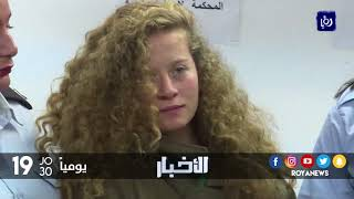 تمديد اعتقال عهد التميمي - (29-12-2017)