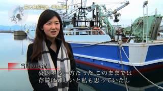【第4回】夢を追う 坪内 知佳さん(平成29年4月24日放映) 坪内知佳 検索動画 2