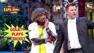 Gambar cover Dr. Gulati Plays Cricket With Brett Lee - The Kapil Sharma Show