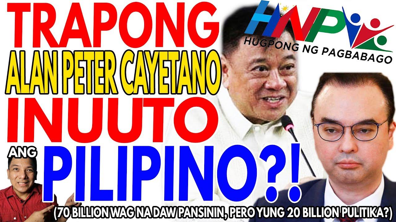 TRAPONG ALAN PETER CAYETANO INUUTO ANG MGA PILIPINO? | 70 BILLION NAWALA SA PENSIONERS KALIMUTAN?