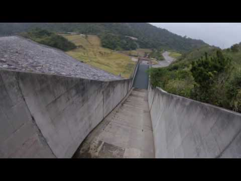 Vortex Pro - Haneji Dam 4K