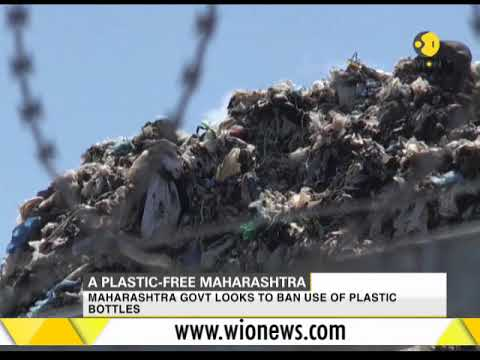 India News: A plastic free state of Maharashtra