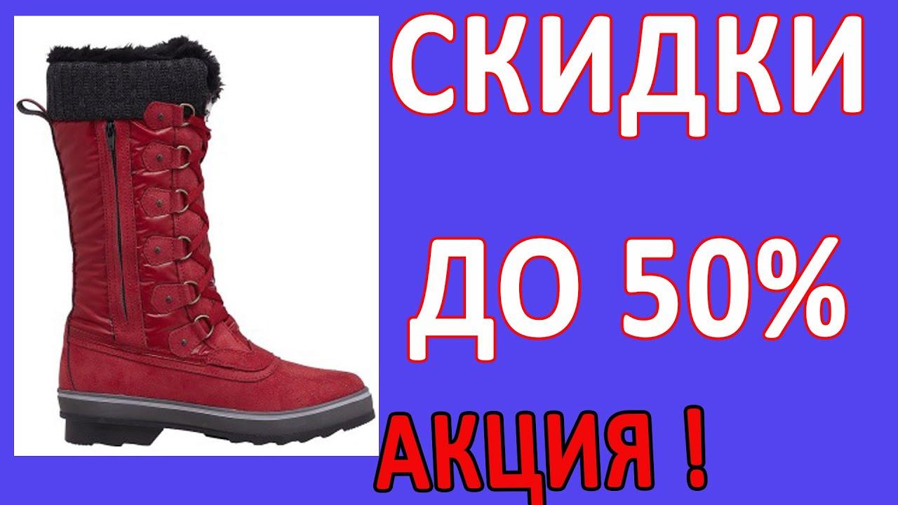 Где купить женские сапоги в москве?. Интернет-магазин www. Westfalika. Ru. А зимние сапоги – с мехом внутри, на широком каблуке и плотной подошве,