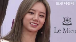Repeat youtube video [영상] 혜리, 과감한 '뒤태 노출' 드레스 입고 박보검에