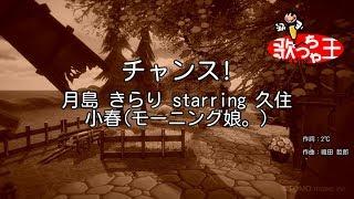 TX系アニメ「きらりん☆レボリューション」オープニング・テーマ.