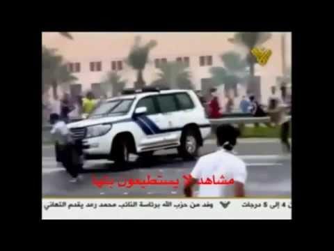 Bahrain TV Scandal - Fabricated Crime فضيحة مسرحية دهس الشرطي