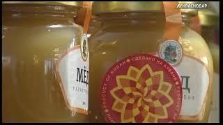 В горах Сочи продают товары под брендом «Сделано на Кубани»