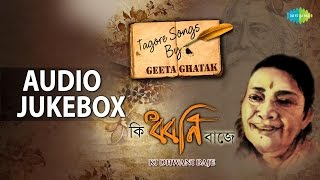 Ki Dhwani Baje | Tagore Songs By Geeta Ghatak | Bengali Songs Audio Jukebox