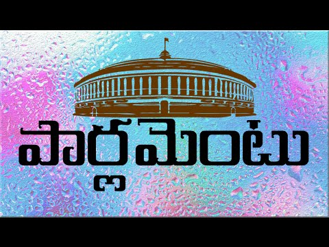 Parliament of India Telugu