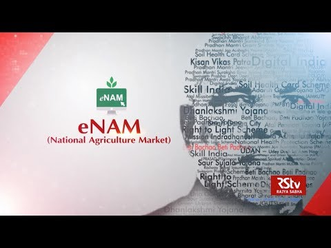 4 Years of Modi Government | eNAM (National Agriculture Market)