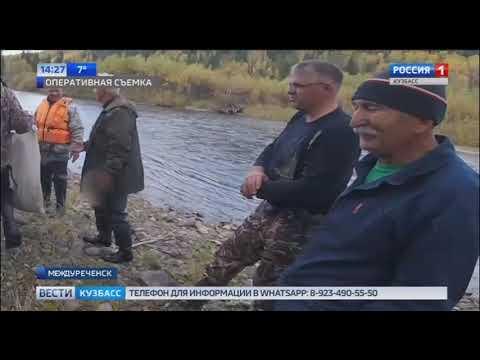 В Междуреченске ловили рыбаков нарушителей