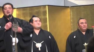 20160124 大相撲初場所 優勝 琴将菊 佐渡ヶ嶽親方祝福.
