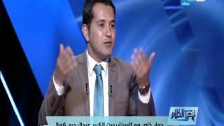 قصر الكلام - حوار خاص مع السيناريست الكبير. عبدالرحيم كمال