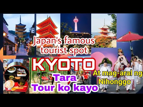 Kyoto Tours (rough edit but clear than the first post)編集足りない