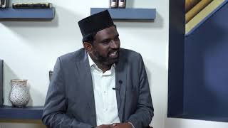 Seerat- ul-Mahdi | Tamil | Episode 10