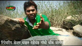 प्यार कईले बरु त$ आजा new letest said song vidio pyar kaile baru t aaja darde dil ka aalam