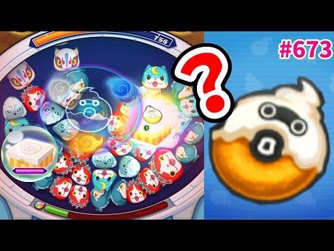 #673ウィスパードーナツ?『妖怪ウォッチぷにぷに』さとちんアニメで人気のゲーム実況プレイ攻略動画 Yo-kai Watch