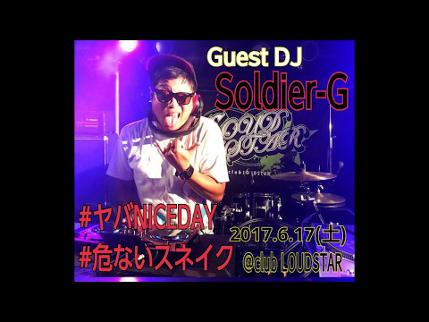 DJ Solder-G 2017.6.17(土)@club LOUDSTAR #ヤバNICEDAY #危ないスネイク イベント告知動画