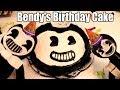 Bendy Songs