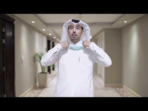 فيديو توعوي لمواجهة فيروس كورونا (اتباع التعليمات)