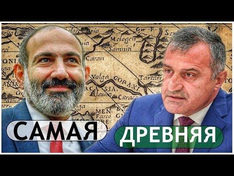 Президент Южной Осетии: Армения самая древняя и видающаяся страна Мира
