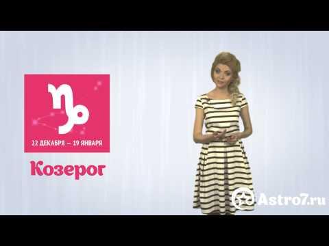 Гороскопы на май - Восточный гороскоп - Гороскопы на