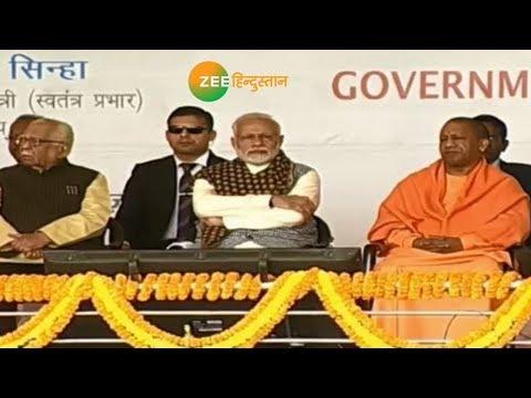 आज 'मिशन पूर्वांचल' पर PM MODI, सुहेलदेव पर डाक टिकट करेंगे जारी