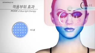 #LED마스크/피부관리기/피부미용기기/홈케어가정용피부관…