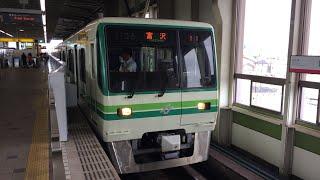 仙台市営地下鉄南北線 いろいろな映像集