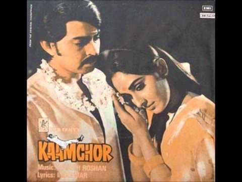 Kishore Kumar, Lata Mangeshkar - Mal De Gulal Mohe Ayee Holi Ayee Re - Kaamchor