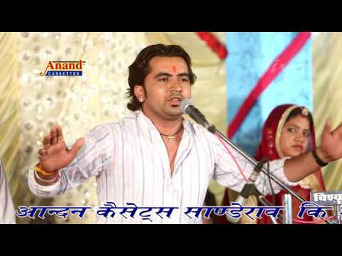 Anil Sen New Bhajan 2016 | Rangilo Jogi Aayo...
