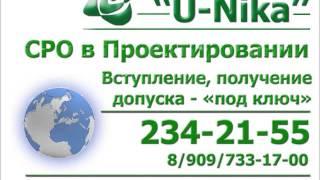 КЛАССИФИКАТОР СРО В ПРОЕКТИРОВАНИИ(, 2013-03-27T10:42:49.000Z)