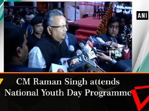 CM Raman Singh attends National Youth Day Programme - Chhattisgarh News