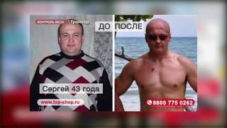 Скипидарная растирка Travopar «Контроль веса»