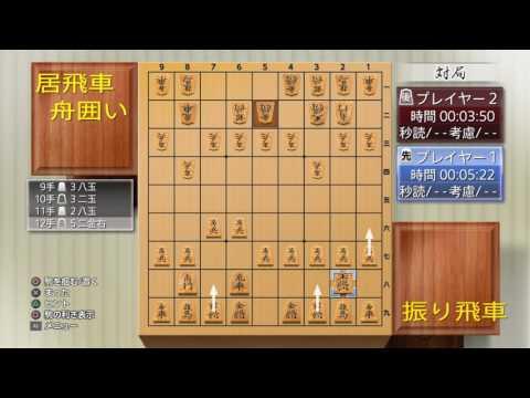 元アマチュア三段が教える、将棋初心者講座  #1