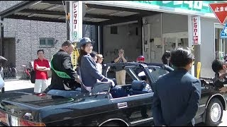 2017年9月14日(木)に埼玉県さいたま市で行なわれた「さいたま市交通安...