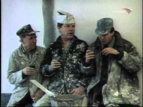 """Фитиль """"Неожиданное открытие"""" (1987) смотреть онлайн"""