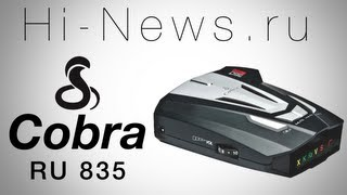 видео Радар-детектор Cobra RU 720
