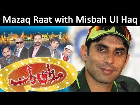 Mazaaq Raat | Misbah Ul Haq | 30 Mar 2015