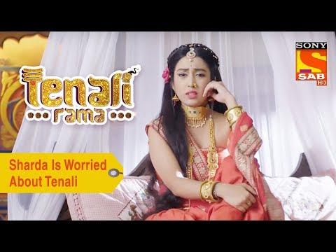 Your Favorite Character | Sharda Is Worried About Tenali | Tenali Rama