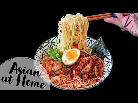 EASY Spicy Miso Ramen
