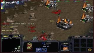 스타크래프트 유즈맵 [라프텔 RPG] LAFTEL RPG(Starcraft use map)