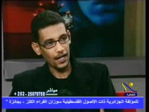 Arabic voice interview with Nile Life Tv channel