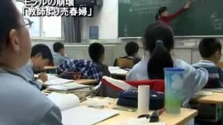 http://www.ntdtv.jp/【新唐人日本2011年9月14日付ニュース】9月10日は...