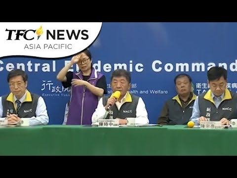 COVID-19 SA TAIWAN | TFC News